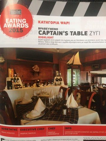 Best Fish Restaurant in Cyprus – Time Out Eating Awards 2015